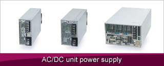 AC/DC unit power supply