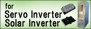 used for Servo Inverters & Solar Inverters